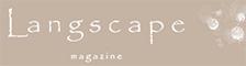 Langscape logo
